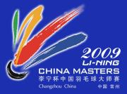 terbukachina masters2009